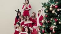 【风车·韩语】TWICE圣诞版迷你三辑制作花絮公开