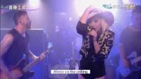 【電視特輯】Lady Gaga 女神卡卡 專輯 Joanne A-Yo 製作花絮 現場LIVE