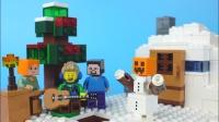 ★我的世界★Minecraft《籽岷的MC乐高玩具定格动画 圣诞惊喜》