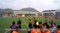 厦门理工vs厦门工学院 校园足球精彩视频集锦(半决赛)