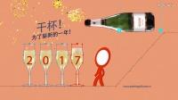 SOLLYD锐科实业祝您新年快乐,事业长红!