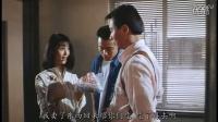 经典殭屍片之《邪術魔女》BD超清国语中字
