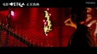 《擺渡人》新年祝福MV番外劇情送溫暖
