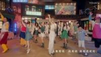王蓉2017神曲《人鱼校花》之舞蹈版