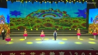 【七彩舞蹈】2017迎新春专场<我骄傲我是中国人>电视台录制现场01570
