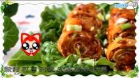 许华升-【吃货的世界】#美食#豆皮卷 日常美食做法 吃货不能拒绝的美食诱惑 速度学起来