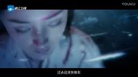 《三生三世十里桃花》剧情MV海报齐曝光 杨幂赵又廷甜虐仙恋定档1月30