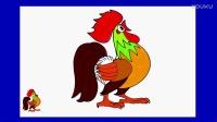 亲子游戏 公鸡涂颜色 宝宝趣味游戏 彩色公鸡 带宝宝认识颜色 游戏 鸡年 好彩头
