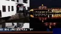 白居易4《宦海沉浮》—莫砺锋