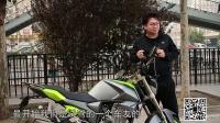 【V报告】升仕幽灵250 摩托车评测 第四十二期_摩托威