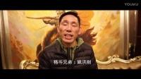 【出战丹佛】第七集:李景亮大年初二开战 各路搏击明星送祝福
