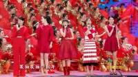 杨紫 刘涛 蒋欣 王子文 乔欣 TFboys2017央视春晚《美丽中国年》