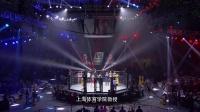 精武门对决-张南雁vs艾哈迈德:古典摔跤大战