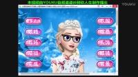 冰雪奇缘2 装扮成漂亮美女公主