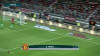 巴打Brother足球解说 实况17欧联杯1/16决赛首回合 曼联vs圣埃蒂安