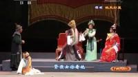 锡剧《状元打更》全剧下(周东亮 董云华)江苏省演艺集团锡剧团