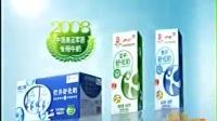 2008年伊利营养舒化奶纪录篇15秒广告