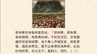 圣经简报站:雅各书1章(下)