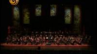 龍鳳呈祥 —— 國家大劇院 全球華人新春音樂盛典 2008