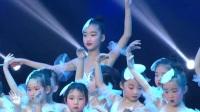 2017凤舞重歌舞蹈专场演出 重庆市歌舞团 少儿舞蹈 5-2