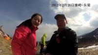 2017.2.26秦岭-户外登山-东梁-冰岩探险旅行