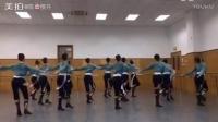 蒙族舞《胸背组合》