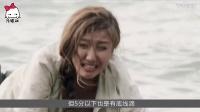 大污看片:三男两女在荒岛经历了这些事
