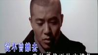 安 琥 -【天使的翅膀】官方MV