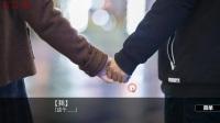 [五花喔]文字游戏-妹子萌萌哒-恋爱模拟器·约会篇-简单