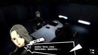Persona5 大帝解说 第2期 怪盗觉醒 谜之城堡