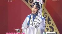 秦之声秦腔传承[名师高徒•师门竞秀]02(2017-03-25)