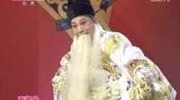 秦之声秦腔传承[名师高徒•师门竞秀]03(2017-03-26)