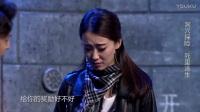 欢乐喜剧人第三季超长版 2017-03-26期