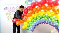 气球效果图培训之尾巴球彩虹做法