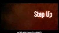 [舞出我人生](舞出真我)香港预告片