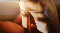 瑞士乔瓦尼乐队作品【水流中的阳光】