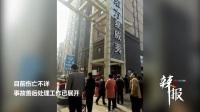 【拍客】河南南乐县一小区发生天然气爆炸事故 现场一片狼藉整栋楼窗户被炸碎
