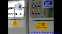 全程吸附免压高速双龙门碰线机(成都合兴).mp4