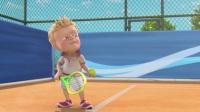 系列片29 网球少年