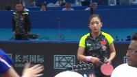 刘诗雯vs崔炫花 2017年亚锦赛女单1-4决赛_C