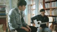 校园好声音27|林鸿宇〈天真有邪〉|乐人Campus Voice|aNueNue彩虹人MPR凤凰鸟吉他