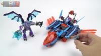 【黑白评测】★乐高LEGO★未来骑士团70351克雷的神鹰连发战机