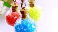 美丽冰晶许愿瓶,简单的材料制作晶莹的水晶瓶,许下最美丽的愿望