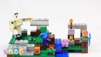 【智趣亲子】乐高我的世界积木玩具场景拼装:艾利克斯和铁傀儡大战僵尸