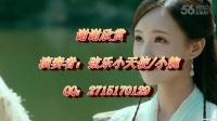 铁血丹心 电子琴演奏钢琴曲(带伴奏)by弦乐小天使