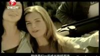 高乐高2011年广告《有没有篇》01分钟15秒