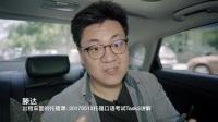 滕达🎙№ 78: 20170513托福考试口语T3讲解_校友会