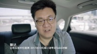 滕达🎙№ 80: 20170513托福考试口语T5讲解_时间冲突