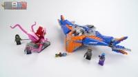 【黑白评测】★乐高LEGO★银河护卫队76081米兰诺号大战.阿比里斯克