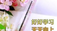 圆珠笔擀棒,DIY多功能擀面杖,可以用来做手工还可以写字呦